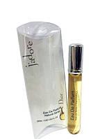 Женский мини парфюм Christian Dior Jadore 20 ml