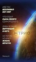 """Настенный обогреватель - картина Трио """" Земля """""""