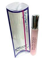 Женский мини парфюм Lanvin Marry Me 20 ml