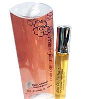 Женский мини парфюм Nina Ricci Premier Jour 20 ml