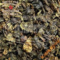 Чай Те Гуань инь Нунсян оолонг (улун) 100 грамм!