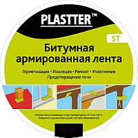 Лента самоклеющаяся Plastter ST темно-красная 10см.*10м.
