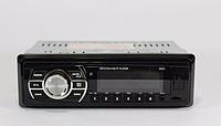 Магнитола автомобильная MP3 2053, автомагнитола с дисплеем 1din, магнитола в автомобиль mp3 usb
