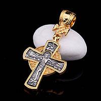 Серебряный православный крестик (позолота)