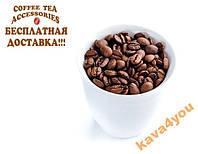 Ароматизированный кофе Вишня в коньяке 200 г АКЦИЯ