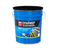 Праймер битумный ТехноНИКОЛЬ №01 готовый 20 л.