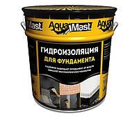 Мастика битумная AQUAMAST для фундамента готовая 10 кг.