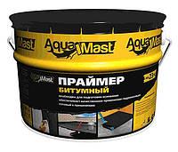 Праймер битумный AQUAMAST готовый 8 кг.