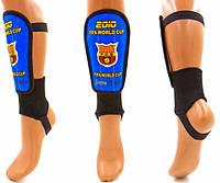 Детские (5-10 лет) клубные футбольные щитки ''ФК''с защитой коленей, голени и ахила
