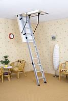 Алюминиевая трехсекционная чердачная лестница Oman Alu Profi (120x70)