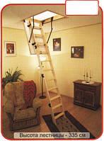 Деревянная четырехсекционная чердачная лестница Oman Termo Long (120x60)