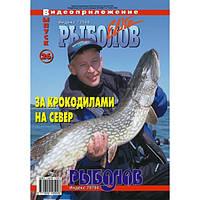 DVD диски  26