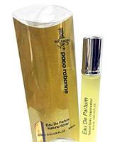 Мужской мини парфюм Paco Rabanne 1 Million 20 ml