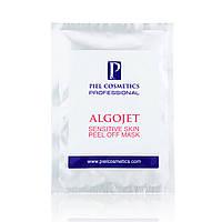 Альгинатная маска для чувствительной кожи с успокаивающим эффектом