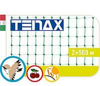 Сетка TENAX 'Ортофлекс' для защиты плодов от птиц 2х500 зеленая