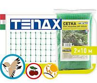 Сетка TENAX 'Ортофлекс' для защиты плодов от птиц (фасованная) 2х10 зеленая