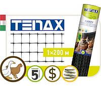 Сетка TENAX 'Авиари' для устройства содержания птиц и животных 1х200 черная