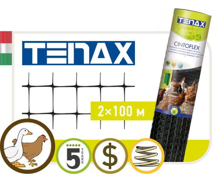Сетка TENAX 'Синтофлекс Д' для устройства содержания птиц и мелких животных 2х100 черная