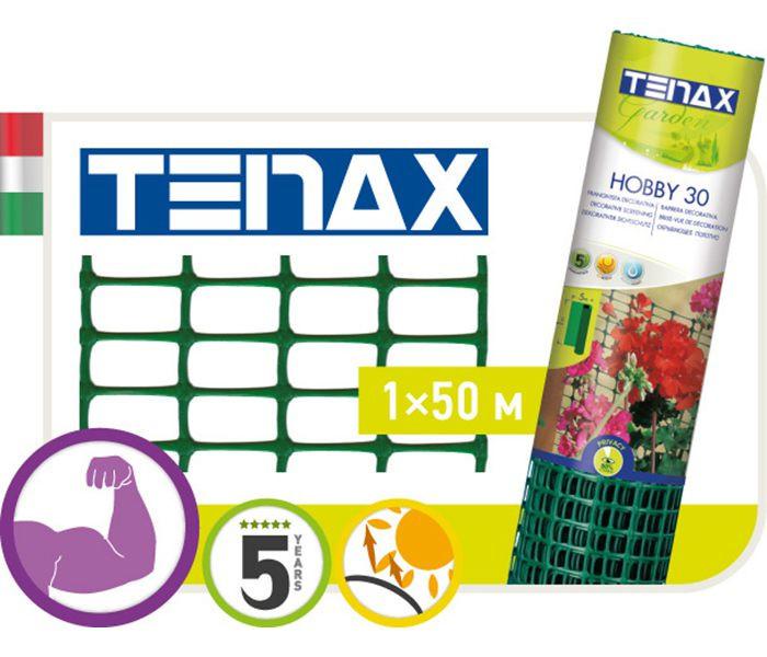 Сетка TENAX 'Хобби 10' для ограждения клумб, балконов и защиты от кротов 1х50 зеленая