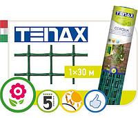 Сетка TENAX 'Королла' для ограждения клумб, балконов и защиты от кротов  (фасованная) 1х5 зеленая