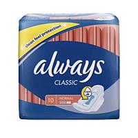 Гигиенические прокладки Always Single Normal 10 шт