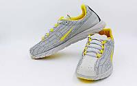 Кроссовки nike  для занятий спортом р 40-45