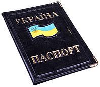 Обложки на паспорт П3 (95х135mm)