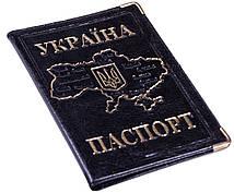 Обкладинки на паспорт УКРАЇНА карта країни, різні кольори