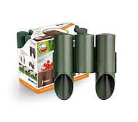 Садовое ограждение 3 элемента  Maxi  зеленый 2,1 м. (34-012)