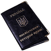 "Обложки на удостоверение ветерана труда ""ВТ1"" (70х120mm)"