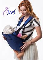 Рюкзак-кенгуру для переноски детей (аналог Womar) № 6 синий Украина 60378