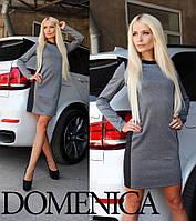 """Стильное классическое женское платье """"Полированный дайвинг"""" 42-60р"""