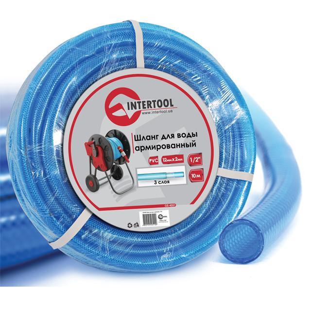 Шланг для воды 3-х слойный 1/2', 10 м, армированный, PVC