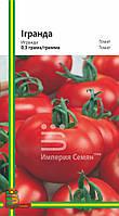 Семена томата Игранда (любительская упаковка) 0,3 гр. (~100 шт.)