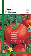 Семена томата Исполин (любительская упаковка) 0,1гр. (~30 шт.)
