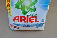 Стиральный порошок автомат Ariel 4500 грамм