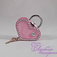 Свадебный замочек розовый