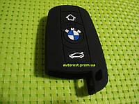 Чехол для ключа зажигания BMW