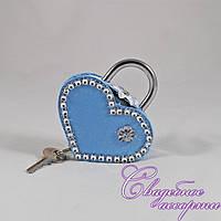 Свадебный замочек голубого цвета