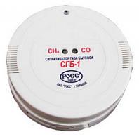 Сигналізатор газу СГБ-1-5Б (метан) з підключенням газового клапана