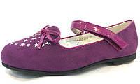 Детские замшевые туфли для девочек со стразами 27-34 рр. ТОМ.М