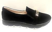 Туфли женские Moschino замша Uk0303