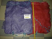 Сетка овощная 40 х 60 ( 16 г ) до 18 кг красная  (3000 шт)