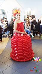 Сукня з повітряних кульок