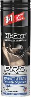 Очиститель-пятновыводитель, аэрозоль (пенный) профессиональная формула HG5203