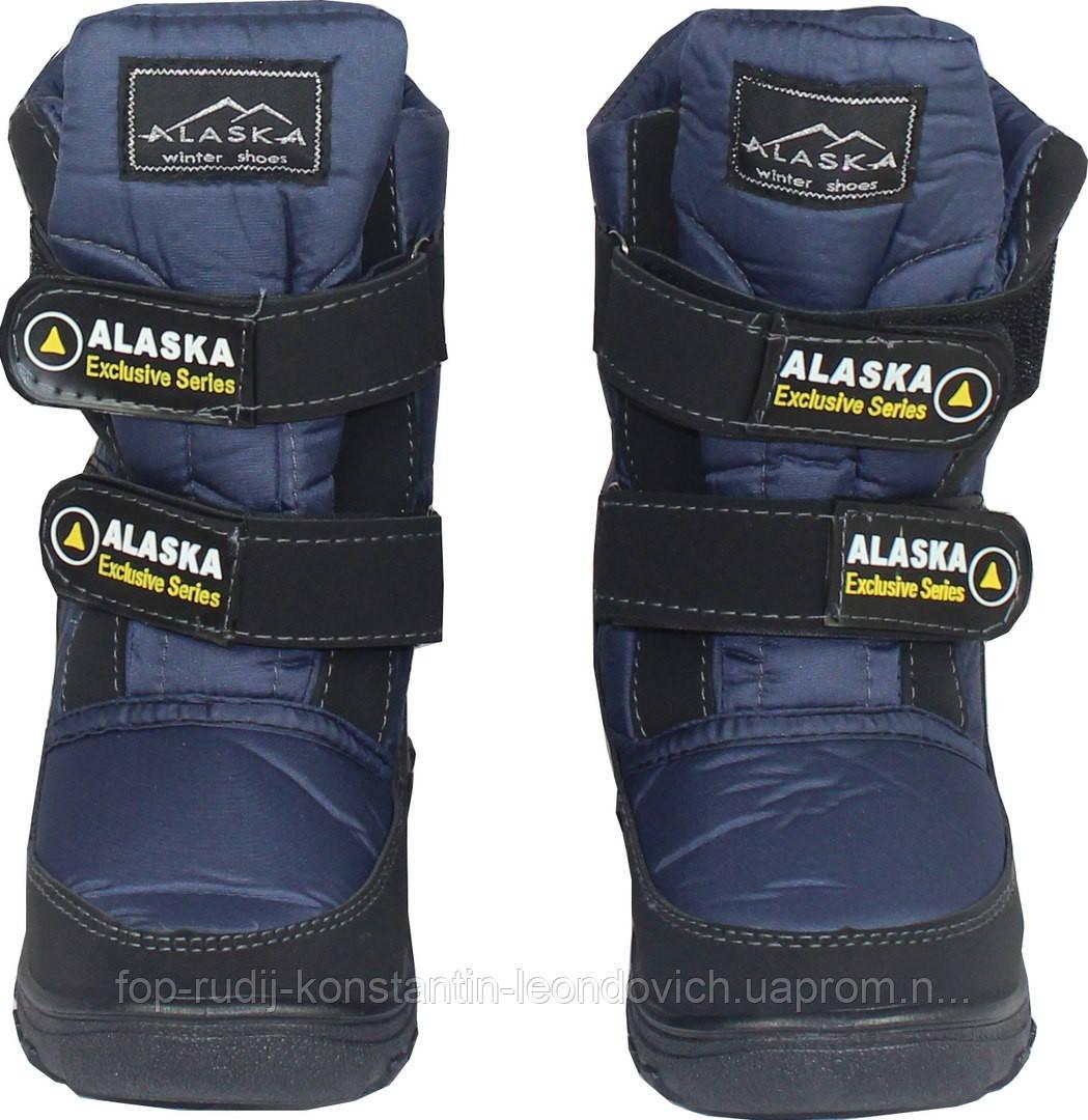 f6fa5f85f80f Купить Детские зимние сапоги ALASKA по лучшей цене в Хмельницком. Оптово-розничный  склад магазин обуви Дешевая обувь - цены, акции, скидки! - 42769546