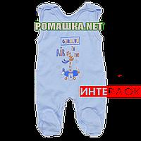 Ползунки высокие с застежкой на плечах р. 62 демисезонные ткань ИНТЕРЛОК 100% хлопок ТМ Алекс 3143 Голубой