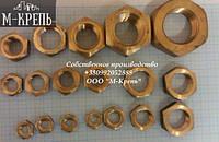 Гайка латунная низкая М6 ДСТУ ГОСТ 5916 2008 производство латунь ЛС59-1
