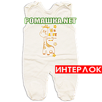 Ползунки высокие с застежкой на плечах р. 68 демисезонные ткань ИНТЕРЛОК 100% хлопок ТМ Алекс 3143 Бежевый