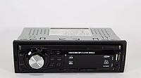 Автомагнитола MP3 GT6306 с пультом, автомобильная магнитола с дисплеем, магнитола в автомобиль mp3 usb